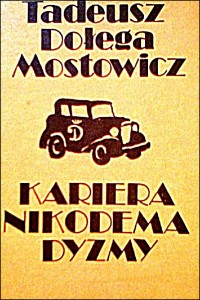 Poncyljusz Trombka, vel Nikodem Dyzma