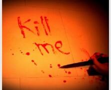 Zabijamy miłość
